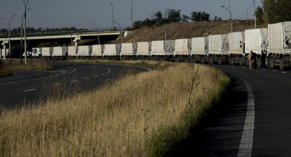 قافلة من المساعدات الإنسانية الروسية تتوجه إلى دونباس