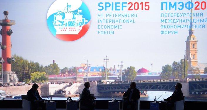 انطلاق أعمال منتدى بطرسبورغ الاقتصادي الدولي الـ19
