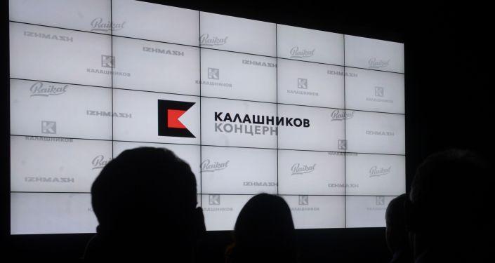 علامة كلاشينكوف التجارية