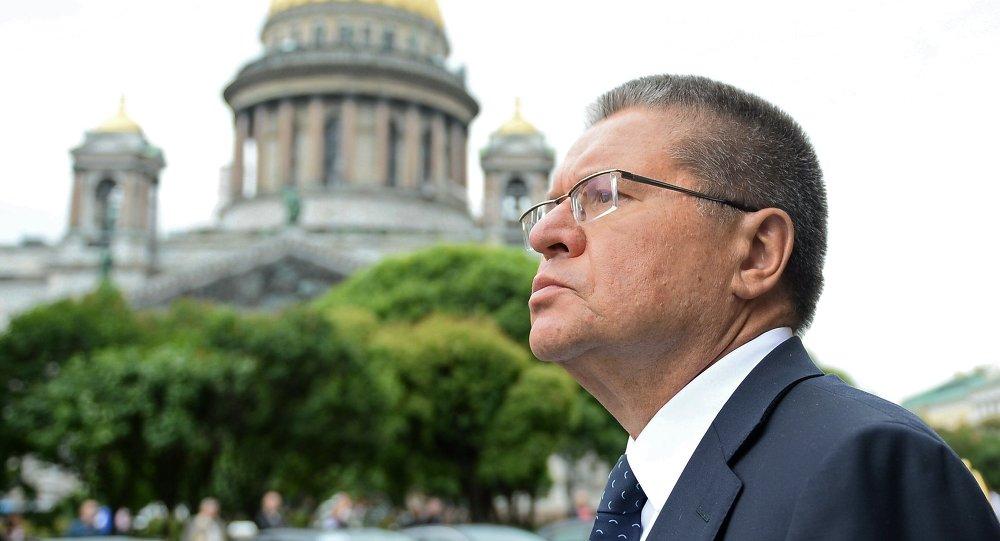 وزير التنمية الاقتصادية الروسي، اليكسي اوليوكاييف