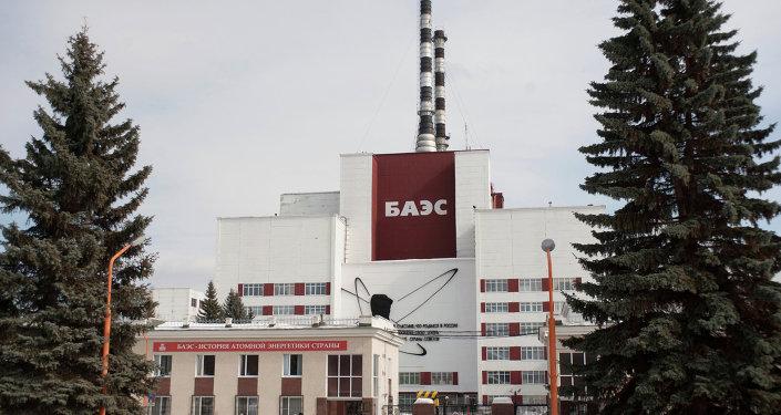 محطة بيلويرسكايا: تقع في مدينة زاريتشني، منطقة سفيردلوفسك، وتعتبر المحطة الصناعية الثانية في البلاد (بعد سيبيريا)، وبنيت هذه المحطة من ثلاث وحدات.