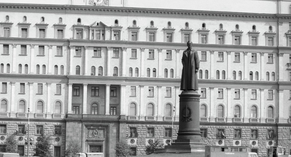 تمثال دزيرجينسكي