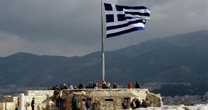 علم اليونان