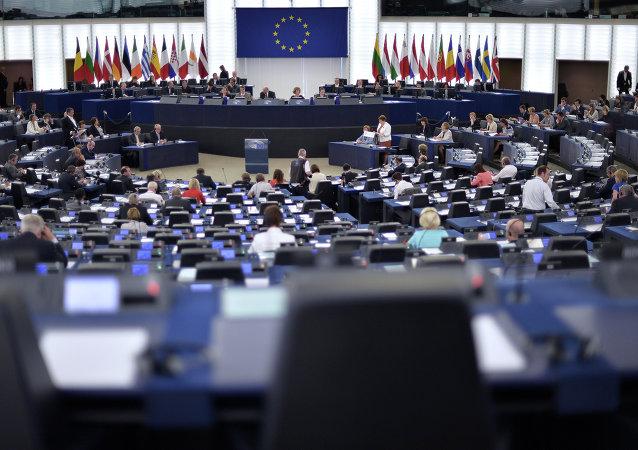 برلمان الاتحاد الأوروبي