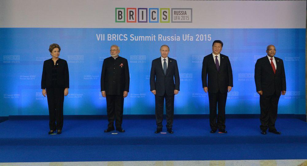 اجتماع قمة دول مجموعة بريكس في أوفا