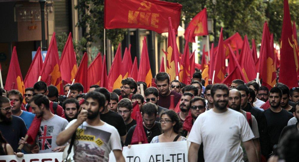 مظاهرة احتجاجية في اليونان