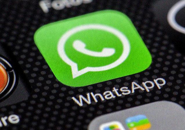 WhatsApp media platform