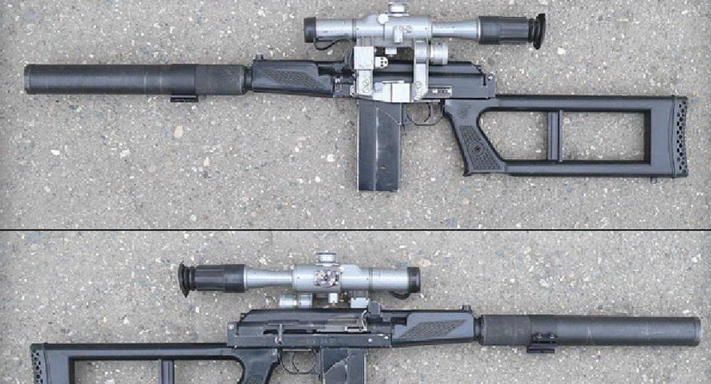 البندقية الروسية VSK-94