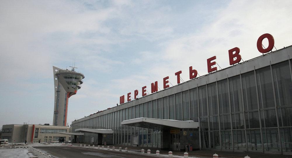 مطار شيريميتيفو
