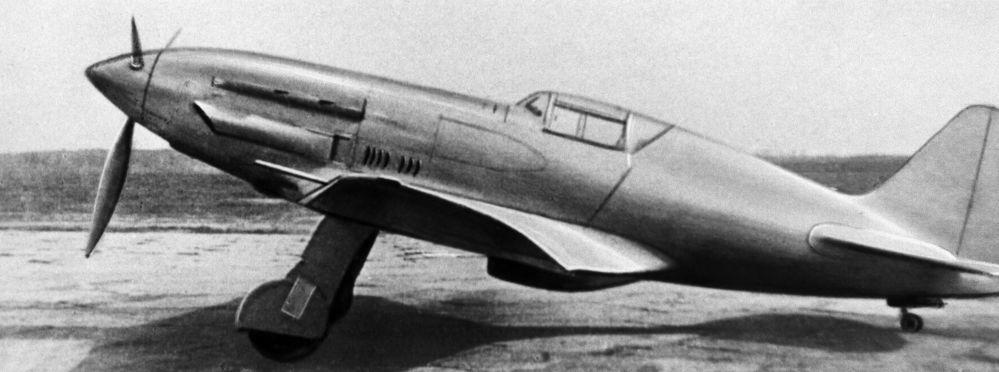المقاتلة ميغ-1