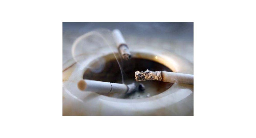 التدخين ضار بالصحة