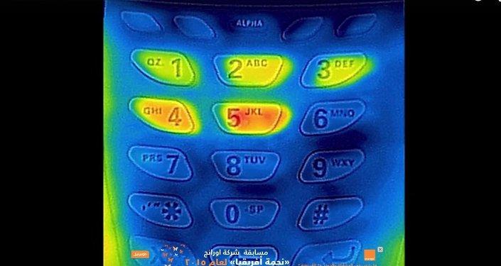 سرقة كلمة السر لبطاقة ATM