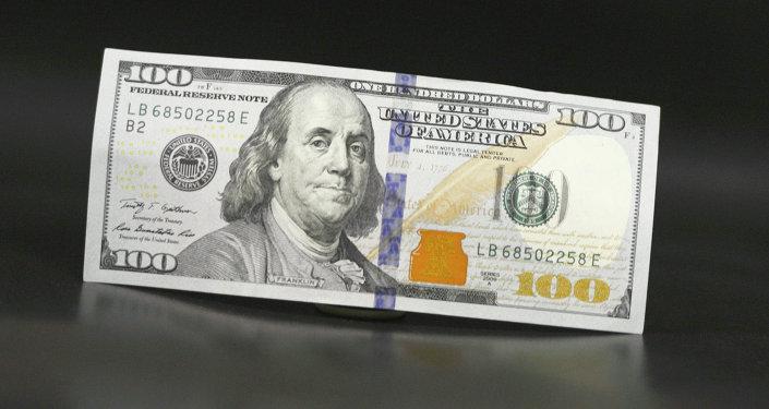 ورقة نقدية من فئة 100 دولار