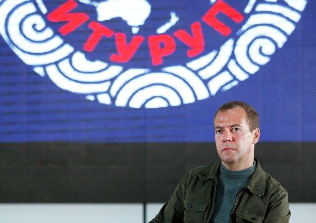 زيارة رئيس الوزراء الروسي دميتري ميدفيديف إلى جزر الكوريل
