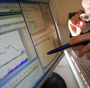 فحص حالة سوق المال