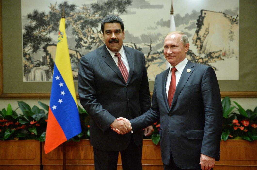 بوتين مع نظيره الفنزويلي نيكولاس مادورو