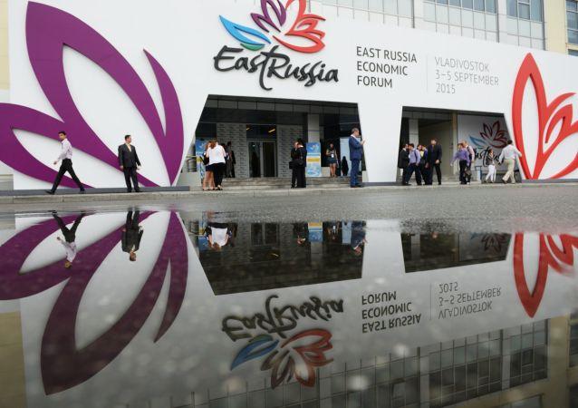 أعضاء المنتدى الاقتصادي الشرقي أمام مبنى جامعة الشرق الأقصى الاتحادية  في جزيرة روسكي في فلاديفوستوك.
