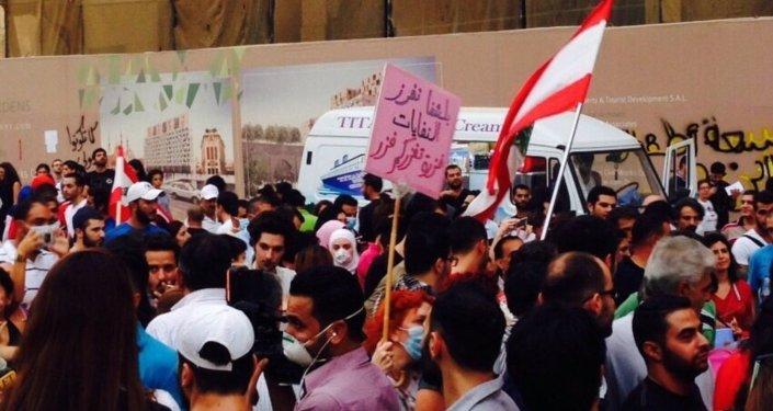 مظاهرات في لبنان
