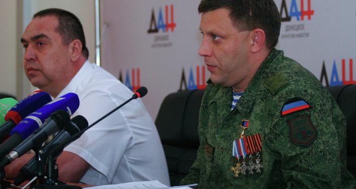 رئيس جمهورية دونيتسك، الكسندر زاخارتشينكو، ورئيس جمهورية لوغانسك، إيغور بلوتنيتسكي
