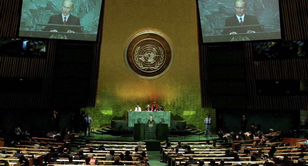 بوتين يتحدث خلال الاجتماع الـ60 للجمعية العامة للأمم المتحدة