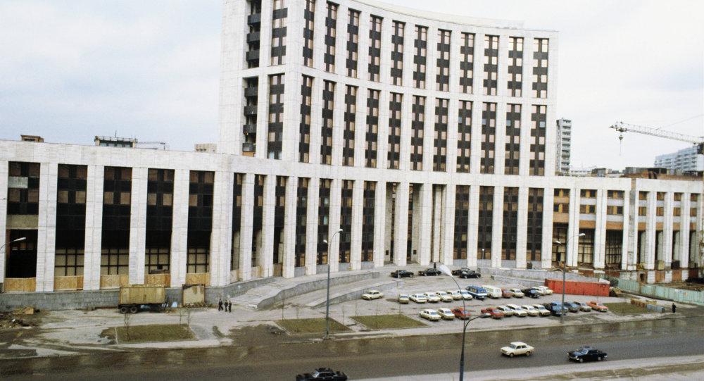 مقر الفنيش أكونوم بنك في موسكو