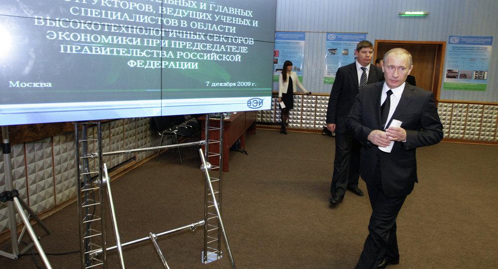 بوتين يترأس اجتماع علماء روسيا