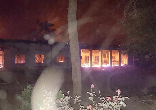 غارة أمريكية على مستشفى بأفغانستان