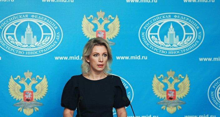 المتحدث الرسمي لوزارة الخارجية الروسية ماريا زاخاروفا
