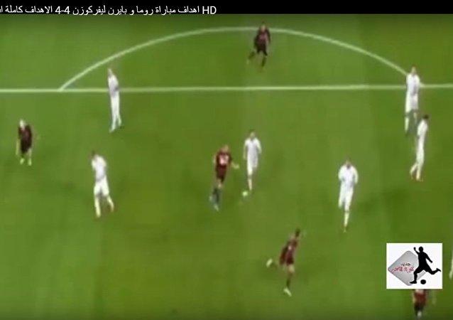 اهداف مباراة روما و بايرن ليفركوزن 4-4