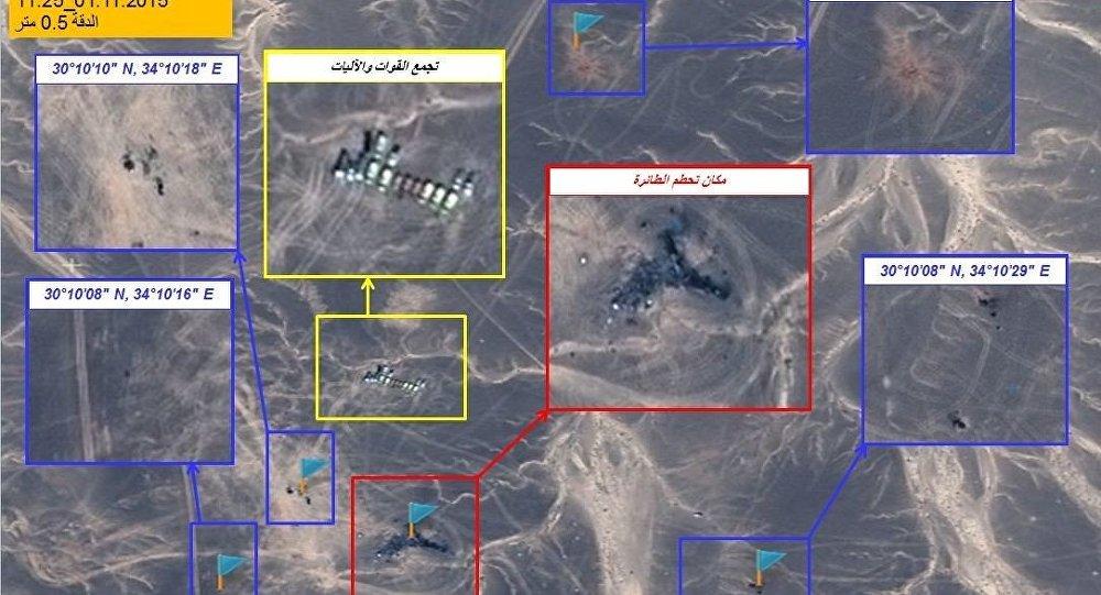 صورة عبر الأقمار الصناعية لمنطقة تحطم الطائرة