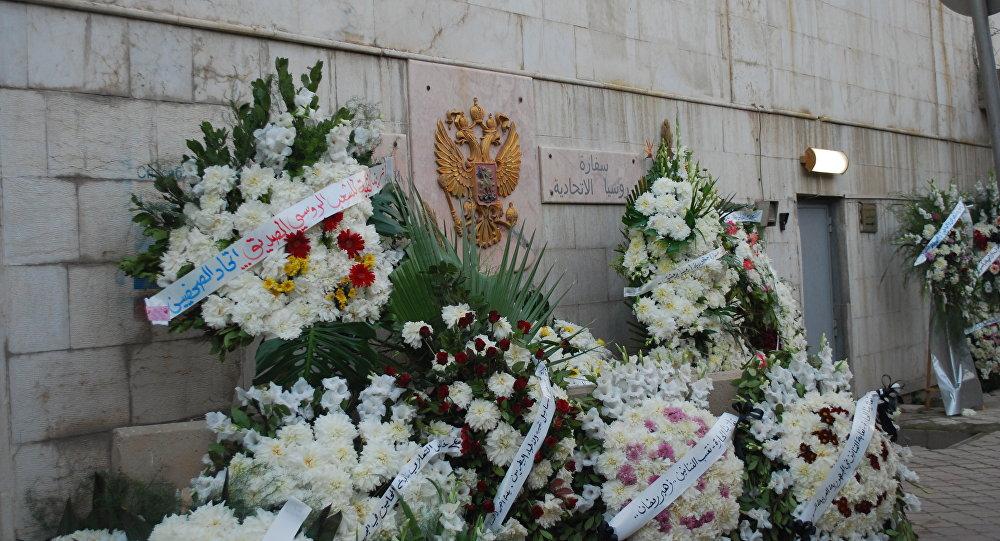 السفارة الروسية بدمشق تعلن الحداد ليومين