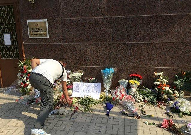 تأبين ضحايا الطائرة الروسية في مصر