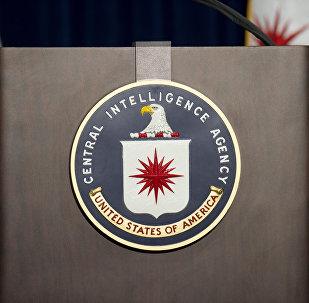 وكالة الاستخبارات الأميركية