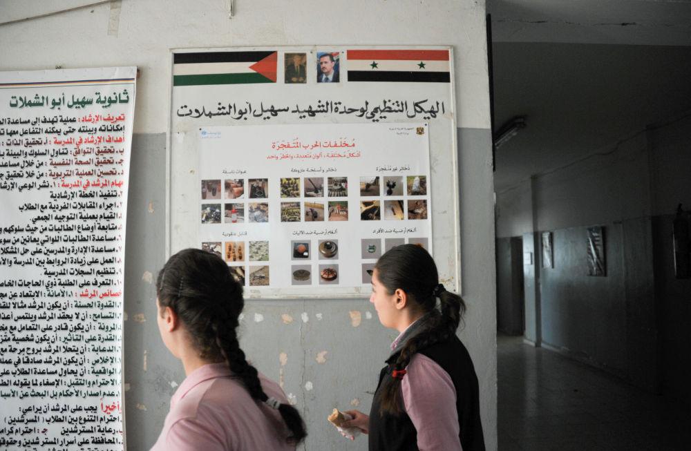 دروس اللغة الروسية في مدارس سورية