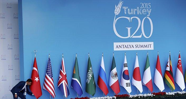 قمة مجموعة العشرين في أنطاليا