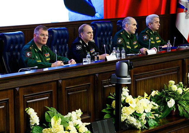 مؤتمر وزارة الدفاع الروسية