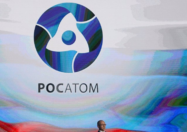 شركة روس آتوم