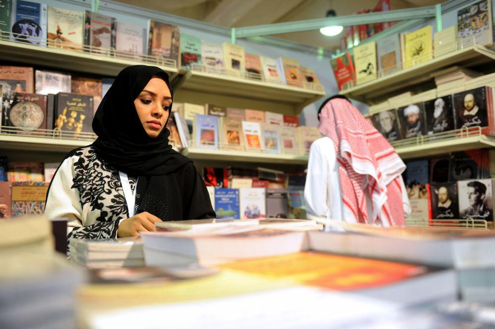 النساء في المملكة العربية السعودية
