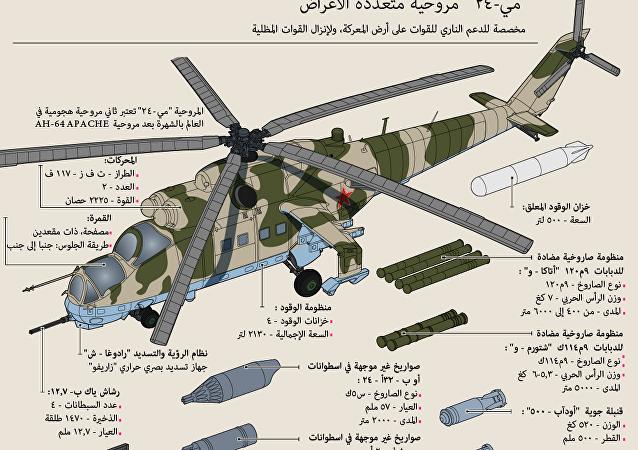 مي - 24  مروحية متعددة الأغراض