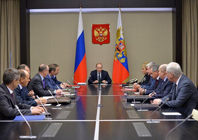 اجتماع مجلس الأمن القومي الروسي