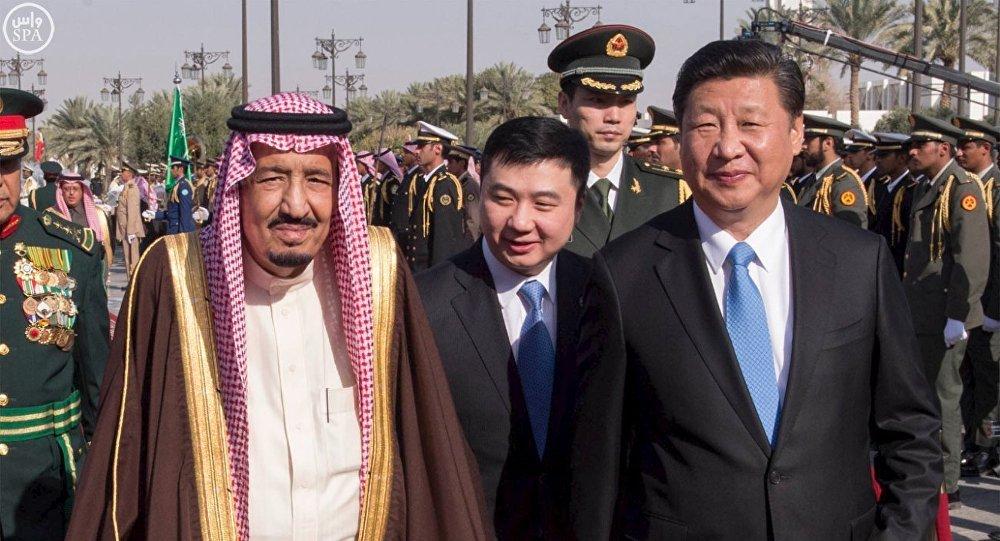 زيارة الرئيس الصيني إلى السعودية