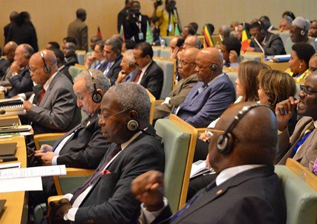 مجلس السلم والأ/من التابع للاتحاد الإفريقي