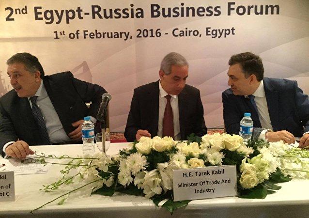 منتدى العمال  المصري ـ الروسي