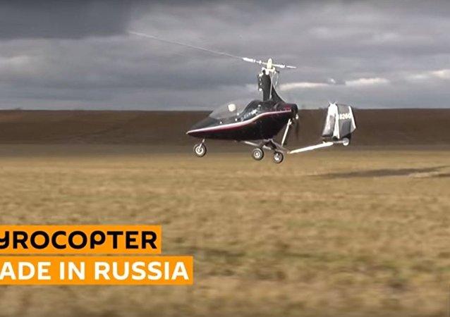 هليكوبتر بدلا من تاكسى فى روسيا