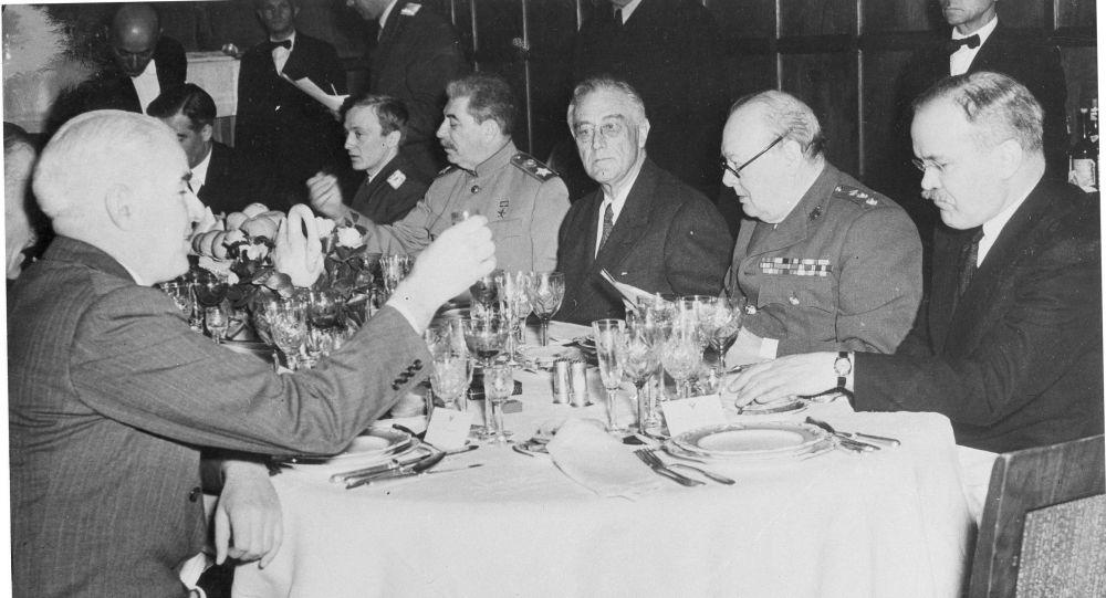 مؤتمر يالطا عام 1945