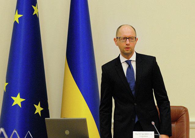 أوكرانيا والاتحاد الاوروبي