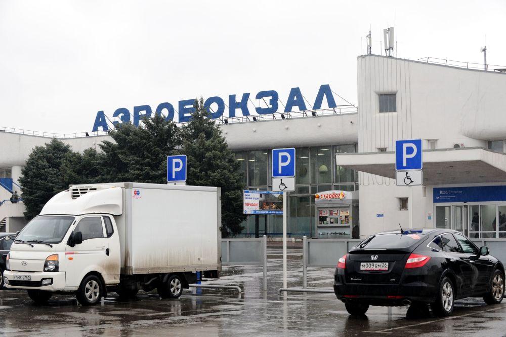 مطار روستوف