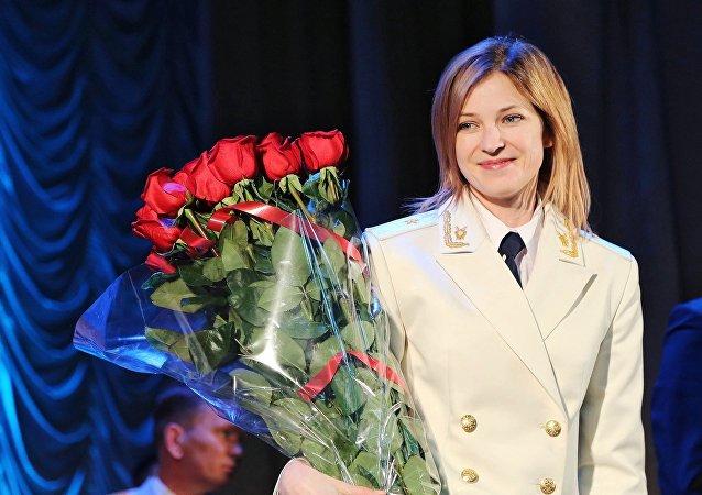 المدعي العام في جمهورية القرم نتاليا بولكونسكايا