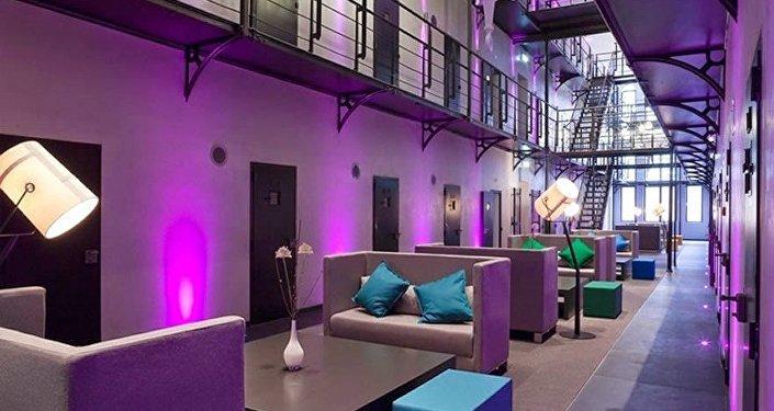 سجن في هولندا
