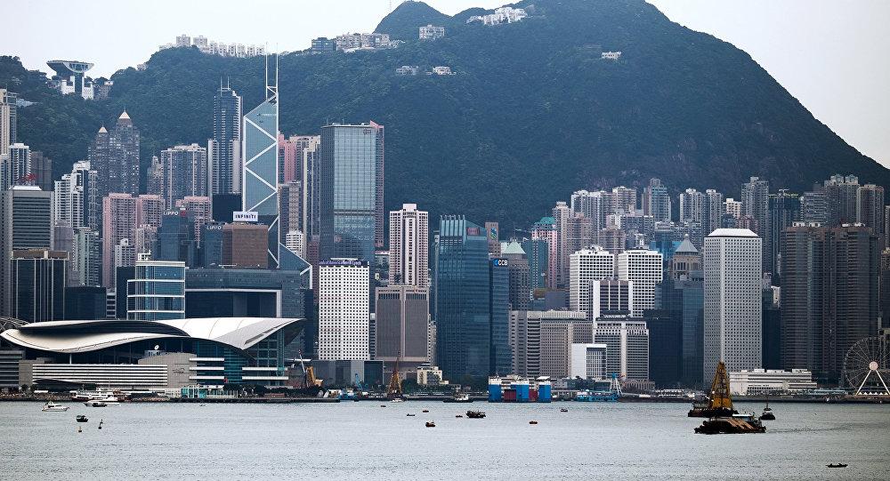 Cities of the world. Hong Kong